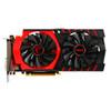 MSI GeForce GTX 950 Gaming 2G 2GB DDR5