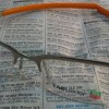 Tag Heuer Glasses Reflex Neo Half