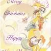 XC05 Christmas & New Year Card