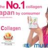 Meiji Amino Collagen From Japan (200gr) ( HARGA PALNG MURAH CUMAN DISINI )