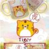 Mug Shio Macan 2010