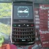 Blackberry China Model Javelin