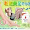 BABY FOOT - Produk JePanG Yg Bisa Memuluskan Kembali Kaki Kita Spt Kaki Bayi ^^v