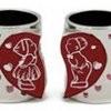 CoupleKey Mug