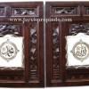 Kaligrafi Kulit Allah Muhammad Frame Rono Ukir Klasik
