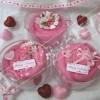 Valentine Tabung 5m