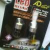 Strobo LED Luxeon