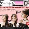BUMPIT Aksesoris Rambut (Original)