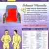 Kasur Kesehatan Physiotherapy ( Ukuran Kecil)