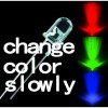 LED 5mm seven color slow flashing LED,two pins RGB