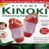 KINOKI DETOK FOOT PATCH, Terapi Alami Serap Racun Dalam Tubuh, Harga Grosir @ Lembar