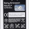 Baterei, Batere, Baterai Hp Sony Ericcson BST-40 Original 100%
