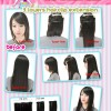Kanari Hime 3 Layers Hairclip Extension Color: BLACK, DARK BROWN, MEDIUM BROWN