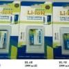 Baterei, Batere, Baterai Highcapacity & Double IC Nokia BL-4C