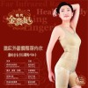 Monalisa slimming suit