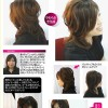 Airy Curl Styler