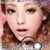 Princess Sakura BLACK