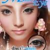 Princess Sakura BLUE
