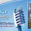 Sikat Gigi+Pembersih Lidah Oral-B Cross Action Pro-Health (isi 2 buah)