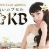 Kyusoku Bihaku ASLI - Glutathione - KB Pil Pemutih Badan Yang Aman