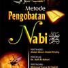 METODE PEGOBATAN NABI