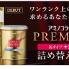 Meiji Premium Amino Collagen With CoQ10 (200gr)