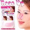 ORIGINAL Nose Up Pink
