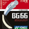 Senar Badminton BG 66 Sharp, Nanogy 98 & BG 65 Power