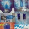 Paket Diamond Blue Autovision