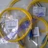 Patchcord SM FC-FC 3m Dx, Corning
