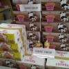 Lotion Susu Domba Castella 3500! MURAH!!