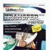 Blueprint Transfer Paper (BP-TKA4160) - A4, 5 Sheet, 160 Gsm, Cast Coating, Matte, Water Resistant DARK