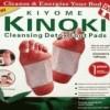 KINOKI DETOX FOOT