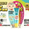 PORETOL PORE'S CARE CLEAR GEL