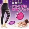 Slimming Night Legging - Bahan Tebal