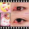 Double Eyelid Clipper - Membuat Lipatan Pada Kelopak Mata & Besarkan Mata Permanen