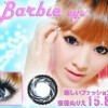 Softlens Barbie Eye Mirage Blue Diameter 15,8mm