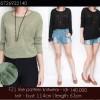 f21 line pattern knitwear