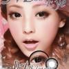 Miss Eye Softlens Sakura - Black