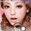 Miss Eye Softlens Sakura - Gray