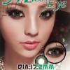 Miss Eye Softlens Sakura - Green