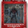 S.I.C. Vol. 22 Masked Rider Kuuga Mighty Form