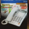 Jual Telpon Telepon Telephone Panasonic KX-T2378 Double 2 Line