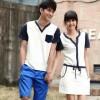 Couple Aiko