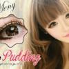 Eyemeny Softlens Pudding - Brown