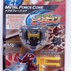 CB-27 TUNE UP GEAR METAL FORCE CORE