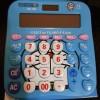 Kalkulatror Doraemon