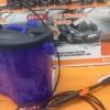 Keyue Car Washing Device
