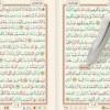 PQ15 - Digital Pen Al'Quran