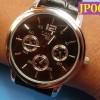 Jam Tangan Pria Ionda-1 Quartz Analog Fashion High Quality JP007